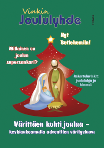 Joululyhde 2018